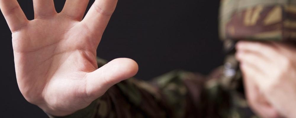 Исследование новых способов терапии ПТСР